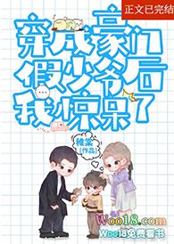 玫瑰头颅(男暗恋女)